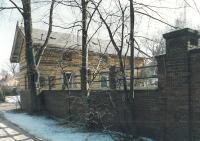P-Telegr-Wirtschafshof-RP-1996.jpg