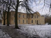UM-Gerswalde-Herrenhaus-IR-2017.jpg